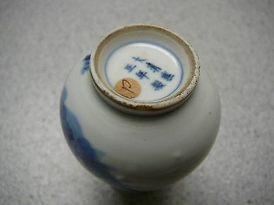 Excellent miniature Chinese porcelain blue white vase Yongzheng mark and period