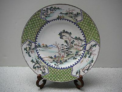 Beautifully enameled Chinese polychrome plate Qianlong mark and period 18thC