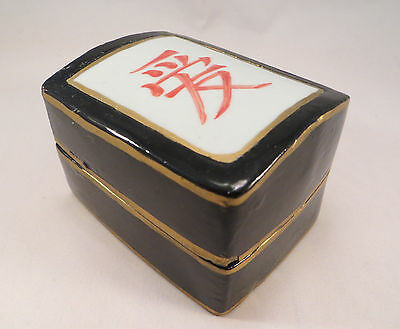 Vintage Chinese Lacquer & Porcelain Shard Box China