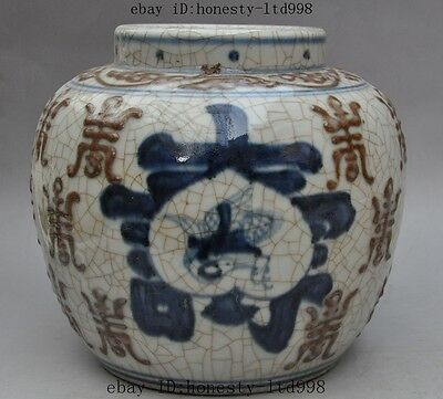 "6"" old chinese china wucai Porcelain Crane bird Longevity Tanks Crock pot jar"