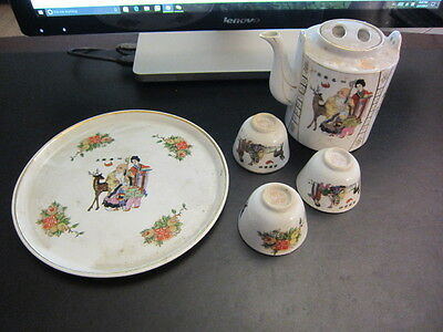 Antique Chinese Porcelain Tea Set Early 20th Century