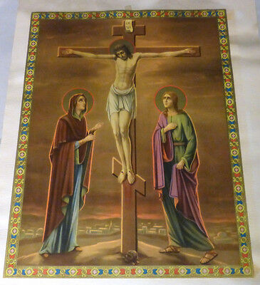 "Antique 16"" German Religious Lithograph Jesus Crucified Mary & John at Cross"