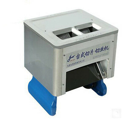 electric slicing machine Meat slicer desktop commercial double - cutting machine
