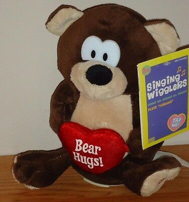"""SINGING WIGGLERS Bear Hugs! plush BEAR 8.5""""H by Gemmy w/Tag FOREVER Chris Brown"""