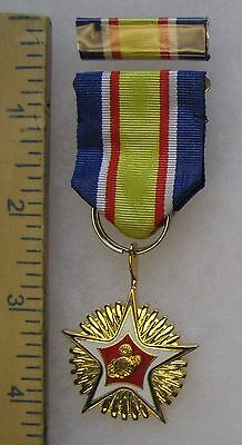 ORIGINAL Post WW2 Vintage TAIWAN ROC REPUBLIC of CHINA MARINE CORPS MEDAL