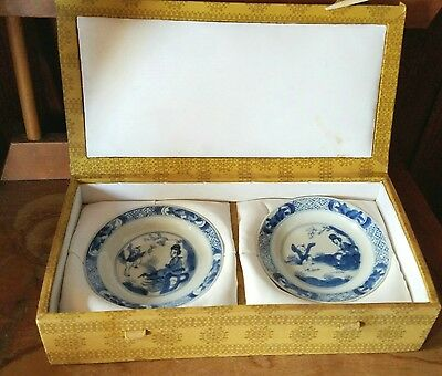 Cased Chinese Porcelain Dish Pair Signed