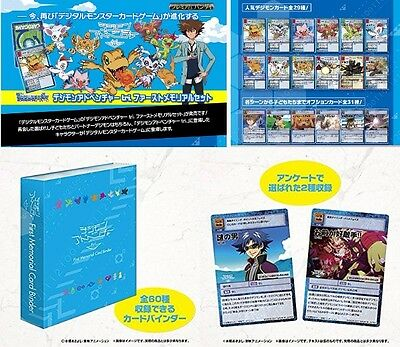 NEW! Bandai Digital Monster Card Game Digimon Adventure tri. First Memorial Set