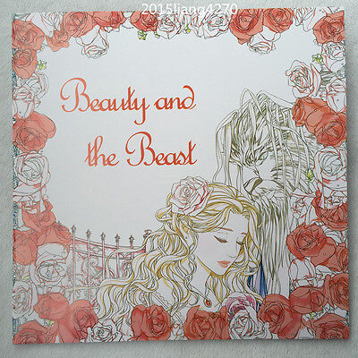 English Adult Secret Garden beauty and the beast Treasure Hunt Coloring Book