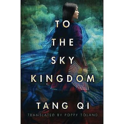 FREE 2 DAY SHIPPING: To the Sky Kingdom (Paperback)