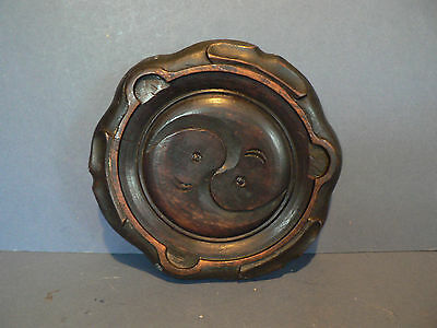 Rare Antique Chinese Yin- Yang Carved Wooden Stand