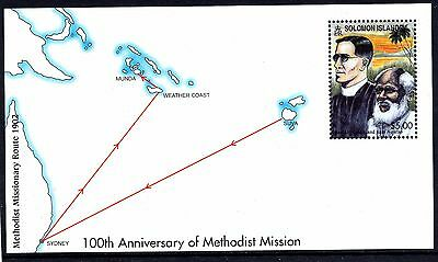 Solomon Islands 2002 5$ Method Mission SG MS1016 Miniature Sheet Unmounted Mint
