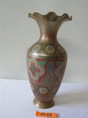 Messing Vase H 24,5cm Tischvase Ornament Muster farbig Messingvase Made in India