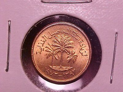 1973 United Arab Emirates Small One 1 Fils Palm Tree Coin MS