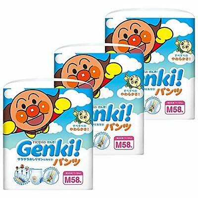 New Nepia Genki! Diapers M Size 174 Sheets (58 Sheets x 3) Kids Pants