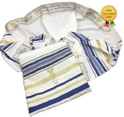 "Messianic prayer shawl ""Tallit"" 72x22IN Med Blue w/Mezuzah and Yarmulke"