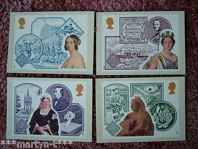 PHQ Stamp cards FDI (Back) 104 Victorian Britain 1987. 4 card set Mint Condition