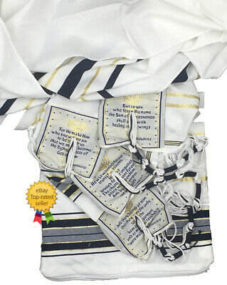 "Messianic prayer shawl ""Tallit"" 72x22IN Dark Blue w/MEZUZAH &SHEMA and Yarmulke"