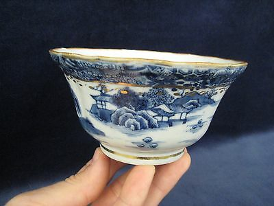 Antique Chinese Porcelain Blue & White Bowl