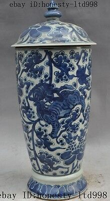 "18"" Chinese Blue&white Porcelain Depicts flower Kirin beast pot jar Tanks Crock"