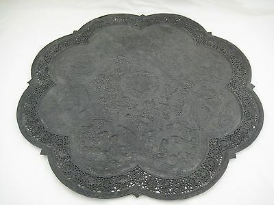 Large Antique Middle Eastern Islamic Copper Tray