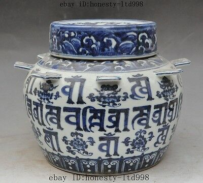 "10"" China old Blue&White Porcelain Islamic text statue Tanks Crock pot Jar Jug"