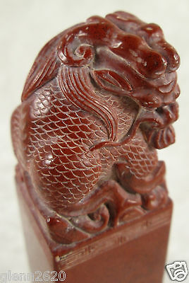 Chinese Shoushan Stone Chop Seal Not Carved Dragon Red Vintage 3-5/8  x 7/8 inch