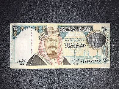 Twenty 20 Riyals, SAUDI ARABIA Banknote, Valuable Foreign Currency, World Money