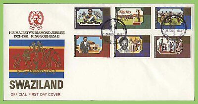 Swaziland 1981 King Sobhuza Diamond Jubilee set on First Day Cover