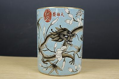 Beautiful Chinese Famille Rose Porcelain Flowers Dragon Brush Pot