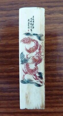 Antique Vintage Chinese Hand Carved Chop Stamp Seal Rare and Beautiful.