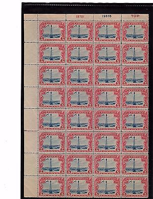 Us Airmail Scott#c11,5C Stamp Beacon On Rocky Mountains Part Sheet Of 32 Mnh Og