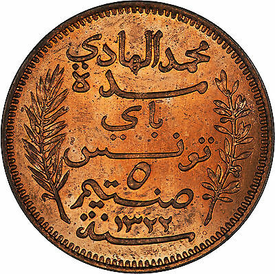Tunisia 1904 5 Centimes RED PROOF-LIKE BU