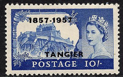 1957 QEII 10/- Ultramarine SG342b with Hyphen Morocco Agencies TANGIER Un / Mint