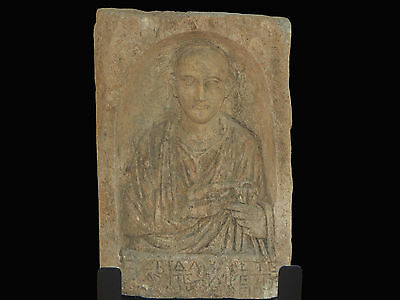 Palmyran Limestone Relief Carving, Authentic 100% , Purchased in 1980-PROVENANCE