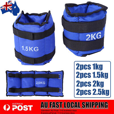 Total 1kg 2kg 3kg 4kg 5kg Adjustable Ankle Wrist Fitness Weights Exercise Weight