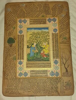 Antique Large Arabic Persian Islamic Art Gold Painting Manuscript Safavid Iran