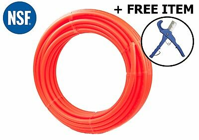 "3/4"" x 300ft PEX Tubing Oxygen Barrier O2 EVOH Red Radiant Heating + FREE ITEM"