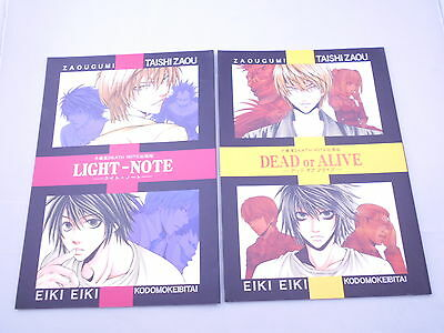 Lot of 2 Book DEATH NOTE Soft YAOI Doujinshi LIGHT-NOTE from Japan F/S