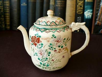 19th c Japanese Teapot Decorated With Polychrome Enamels, Dragon Handle