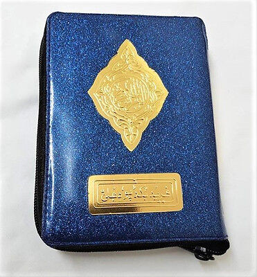 The Holy Quran (Zipped Case) (14x11cm) (No111) - (Color sent at Random)