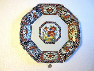 """RED FLOWERS LRG 11"""" IMARI style OCTAGON SERVING DISH w GOLD GILD EDGE - STAMPED"""