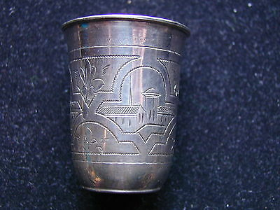 Rare Antique 1877 Russian 84 Silver 28.2 Gram Eteched Kiddish Vodka Shot Cup