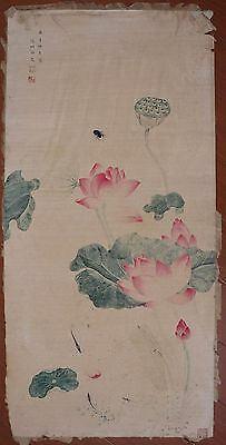 Vintage Rare Old Paper Chinese Landscape Hand Painting WuYingZhen Marks PP863