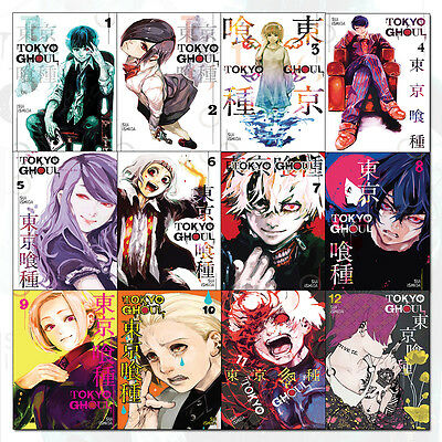 Sui Ishida Tokyo Ghoul Series Vol (1 to 12) 12 Books Collection Pack Set NEW UK