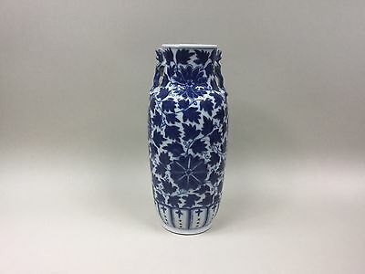 19th Century Chinese Blue and White Vase with Lizard Handles