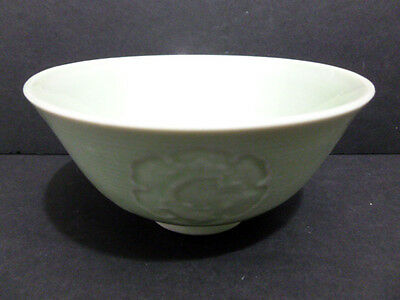 Bowl Antique Chinese ( Celadon ) Porcelain Concave-Convex Flower Bowl. 6276