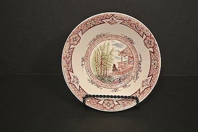 "Aesthetic English Transferware ""Mikado"""