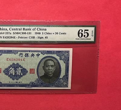 1940 China -UNCIRCULATED Central Bank of China 2 Chiao PMG 65 Gem note.