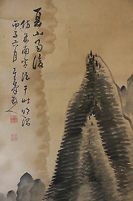 G04S2 ~Graet Sansui Mountain & Temple Scenery~ Japanese hanging Scroll