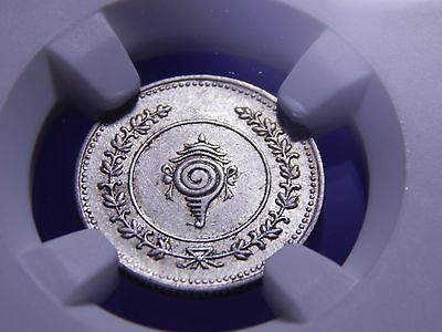 *SCARCE* India: Travancore 1 Fanam 1121 (1946) NGC AU 55 *Very* Rare Silver Coin